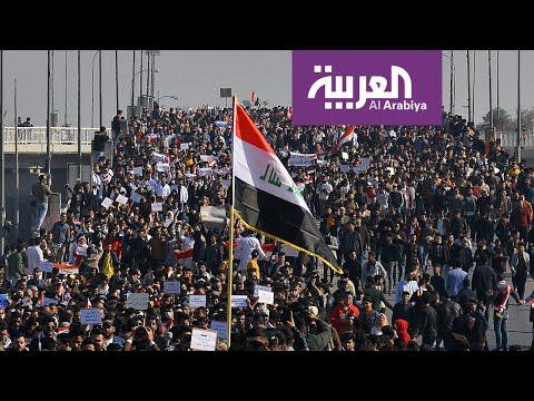 شاهد نشطاء العراق يطلقون قبلت التحدي ضد النفوذ الإيراني