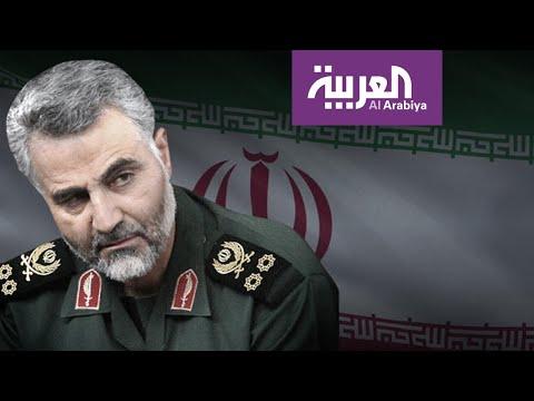 شاهد إيران تعترف للمرة الأولى بدور سليماني في قتل السوريين