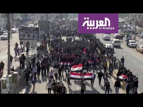 شاهد عراقيون يتظاهرون رافضًا لتكليف محمد علاوي تشكيل حكومة جديدة