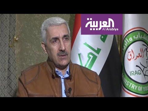 شاهد وزير الشباب والرياضة العراقي يتحدث عن المشاريع في البلاد