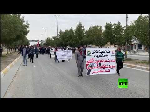 تجدد التظاهرات الطلابية في العراق لدعم الاحتجاجات