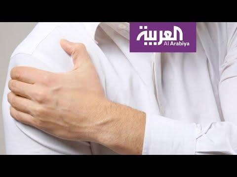 كيفية التعامل مع متلازمة الكتف وأبرز العلاجات الطبيعية للتخلص من آلامها