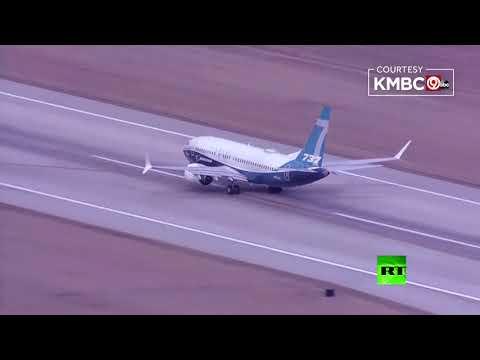 شاهد اختبارات شركة بوينغ لأحدث طائرتها وينغ 737 ماكس في مطار كانزاس سيتي الدولي