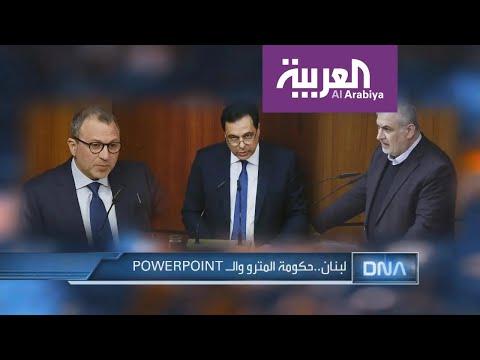 لمناقشة خطة الحكومة الجديدة في مختلف المجالات