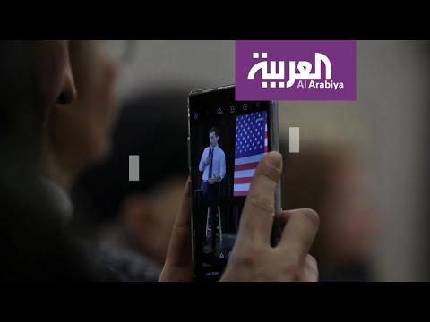 شاهد لعبة التكنولوجيا والتواصل الاجتماعي تدخل السباق الرئاسي مبكرًا