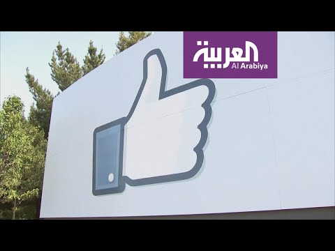 شاهد تعاون بين فيسبوك ورويترز ضد المحتوى المضلل