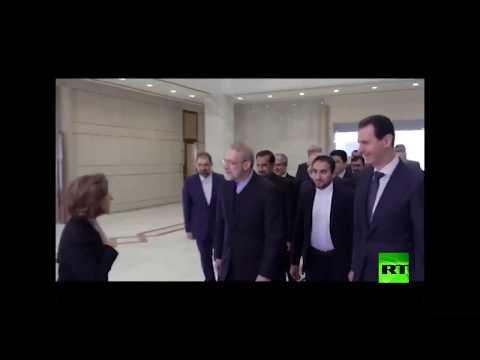 شاهد الرئيس بشار الأسد يستقبل علي لاريجاني