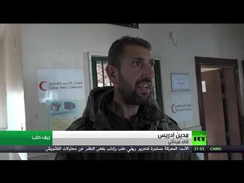 شاهدالجيش السوري على عشرات القرى والبلدات في ريف حلب