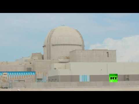 شاهدبراكة أول محطة نووية في العالم العربي برعاية إماراتية