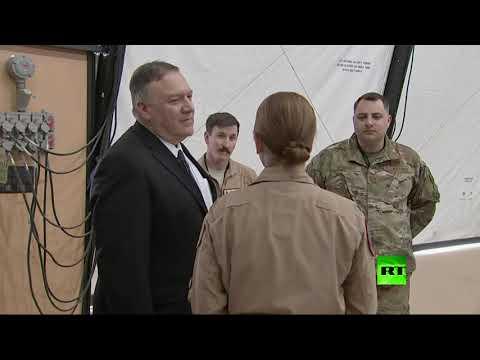 شاهد بومبيو يزور القوات الأميركية في قاعدة الأمير سلطان الجوية في السعودية