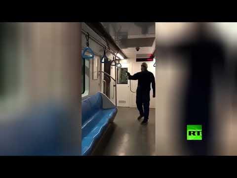 شاهد تعقيم قطارات المترو في مدينة أصفهان الإيرانية