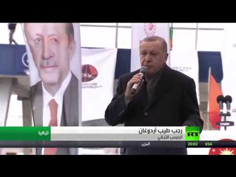 شاهد قمة رباعية في اسطنبول لبحث إدلب الشهر المقبل
