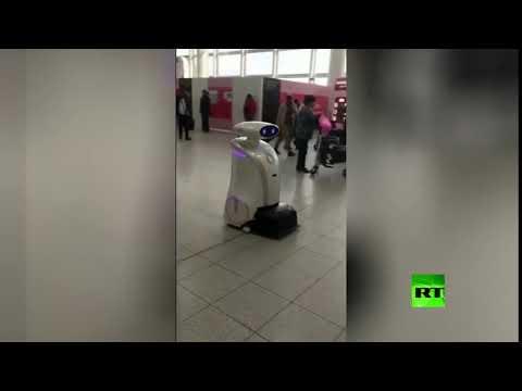 شاهد شاهد روبوت لتطهير المطارات من وباء كورونا