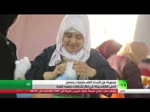 شاهد صناعة الدمى التقليدية في قطاع غزة