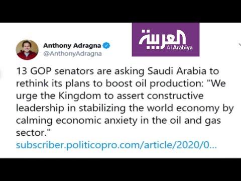 شاهد مشرعون أميركيون يناشدون السعودية التعاون نفطيًا