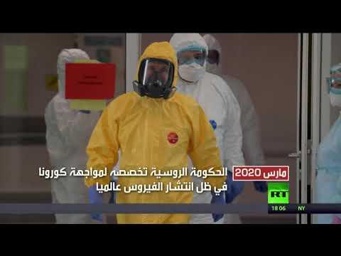 شاهد بوتين يزور مستشفى كوموناركا المخصصة لاستقبال المشتبه بإصابتهم بـكورونا
