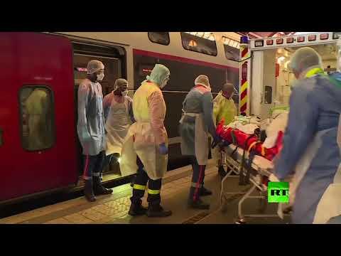 شاهد فرنسا تطلق قطارًا للمصابين بفيروس كورونا
