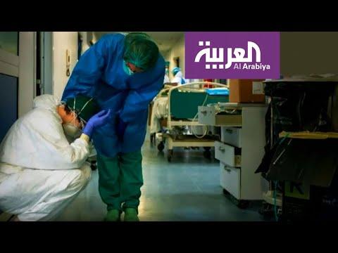 شاهد الكوادر الطبية في إيطاليا تخوض أشرس معاركها ضد وباء كورونا