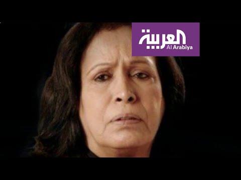 شاهد حياة الفهد تعتذر عن تعليقها على كورونا