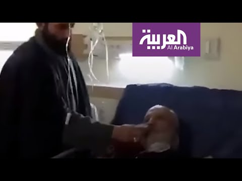 شاعد علاج كورونا بـالتراب في إيران