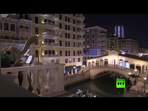 شاهد حفلة موسيقية في قطر على شرفة عشية رمضان