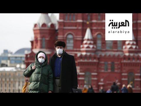 شاهد العنف الأسري يتضاعف في روسيا بسبب الحظر في ظل تفشي كورونا