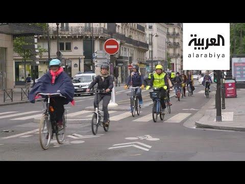 شاهد إقبال غير مسبوق على شراء الدراجات الهوائية في فرنسا