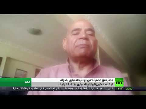شاهد 21 وفاة و745 إصابة جديدة بكورونا في مصر