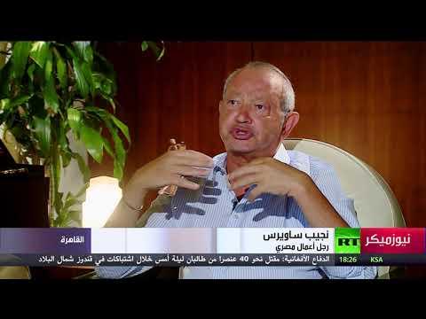 ساويرس يكشف عن نصيحته للرئيس المصري الراحل مبارك