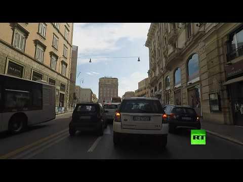 شوارع روما الإيطالية تعود إلى الحياة