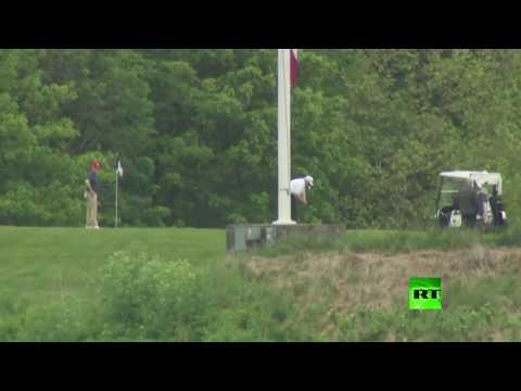 الرئيس ترامب يلعب الغولف على مشارف واشنطن