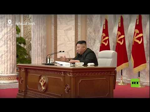 كيم جونغ أون يترأس اجتماعا للجنة العسكرية لمناقشة زيادة الردع النووي