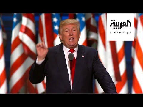 شاهد ترمب يهدد حاكم كارولاينا بنقل مؤتمر الحزب الجمهوري لمدينة أخرى