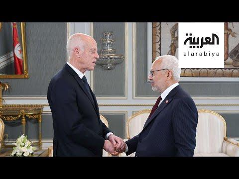 شاهد قيس سعيد يوجه رسالة حازمة لـراشد الغنوشي ويؤكد أن لتونس رئيس واحد
