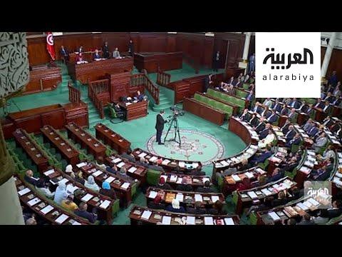 شاهد حركة النهضة التونسية ترفض توقيع وثيقة الفخفاخ للاستقرار