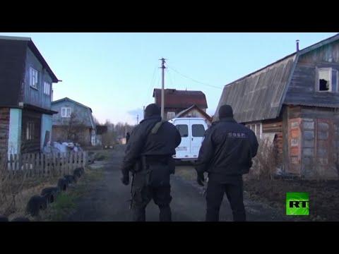 الأمن الروسي يُحبط عملًا إرهابيًّا وشيكًا