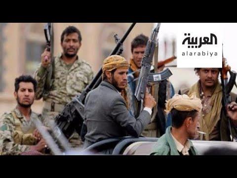شاهد هجوم فاشل للحوثي في الجوف