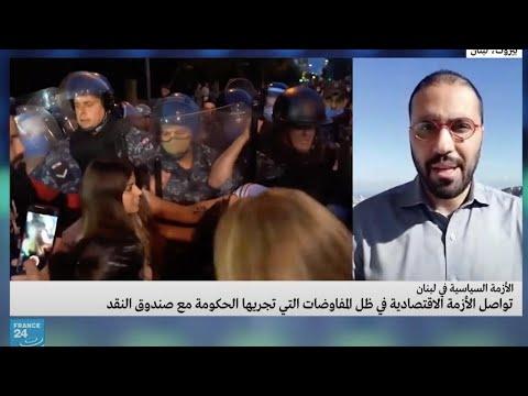 شاهد الحكومة اللبنانية توافق على تمديد ولاية قوات اليونيفيل في جنوب البلاد