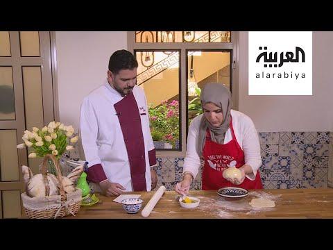 طريقة تحضير الخبز الفرنسي مع الشيف نانسي أحمد من مطبخهم