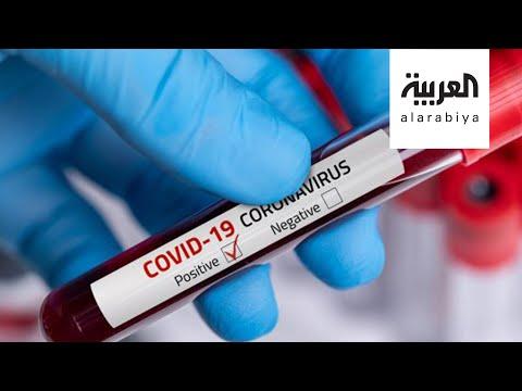 شركة ألمانية تعمل مع فايزر تبدآن تجارب بشرية على لقاح محتمل لفيروس كورونا