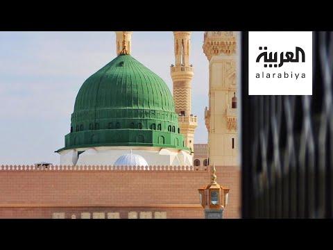 شاهد المسجد النبوي الشريف يعيد فتح أبوابه تدريجيًا