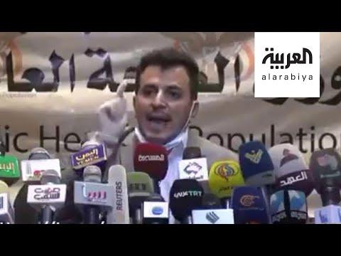 شاهد آخر عجائب الحوثيين في اليمن الإعلان عن علاج لـكورونا