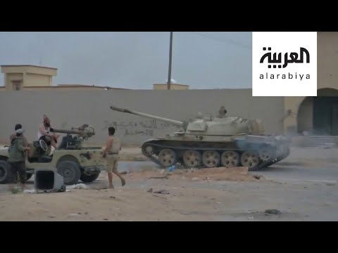 شاهد الجيش الليبي يقتل قادة في كتائب الوفاق ويسقط مسيرة تركية