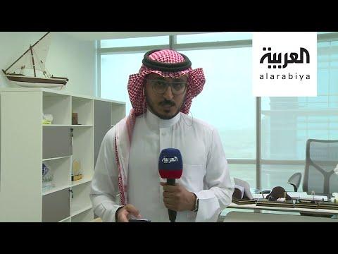الحكومة السعودية تؤكّد أنّها تراقب الجمعيات الخيرية