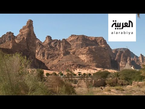 شاهد  العلا السعودية تطلق مبادرة جديدة لتطوير هويتها العمرانية