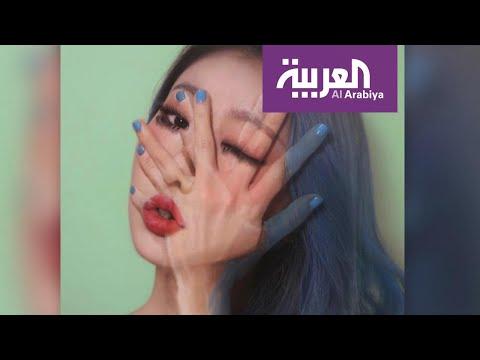 فنانة كورية تحول وجهها إلى لوحات ثلاثية الأبعاد