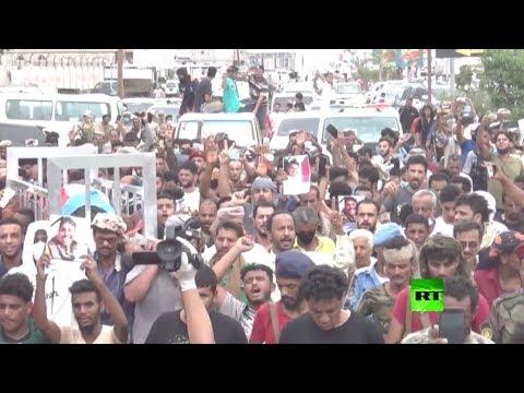 شاهد المئات في عدن يشيعون الصحافي نبيل القعيطي
