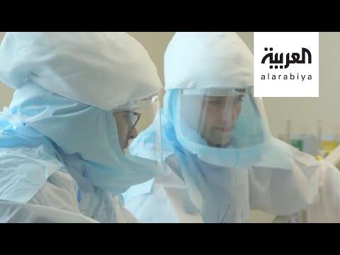 الصحة العالمية تكشف عن 40 لقاحًا محتملًا لـكورونا