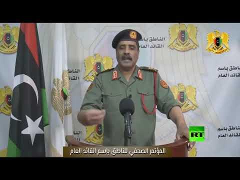 شاهد الجيش الليبي يُعلن تعرض قواته للقصف أثناء الانسحاب من طرابلس