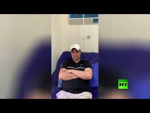 شاهد نجم المنتخب العراقي السابق يدخل المستشفى بسبب أعراض كورونا